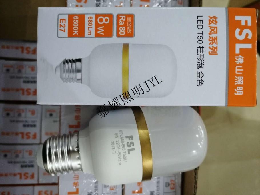 佛山照明LED柱形泡4.jpg