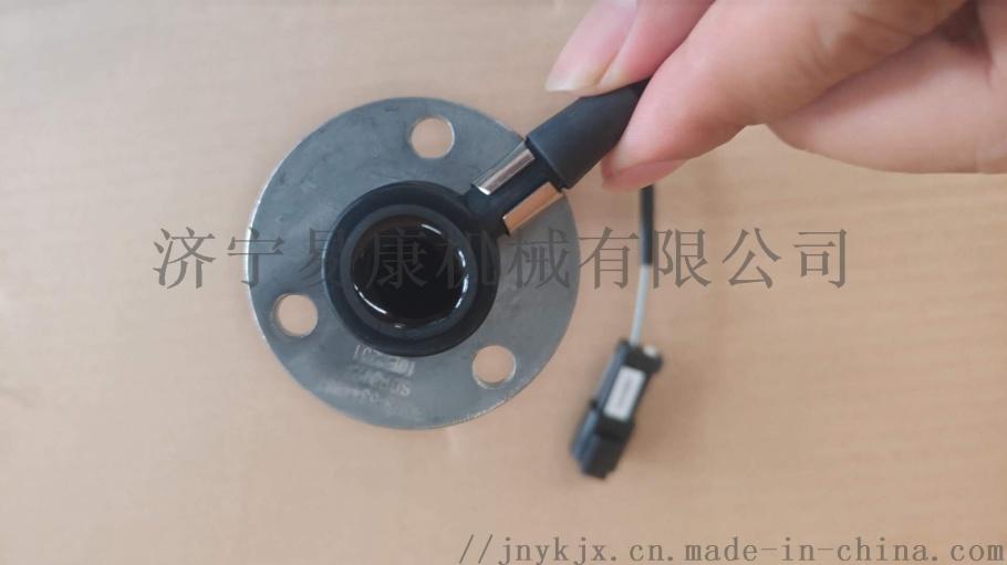 油位传感器 (5).jpg