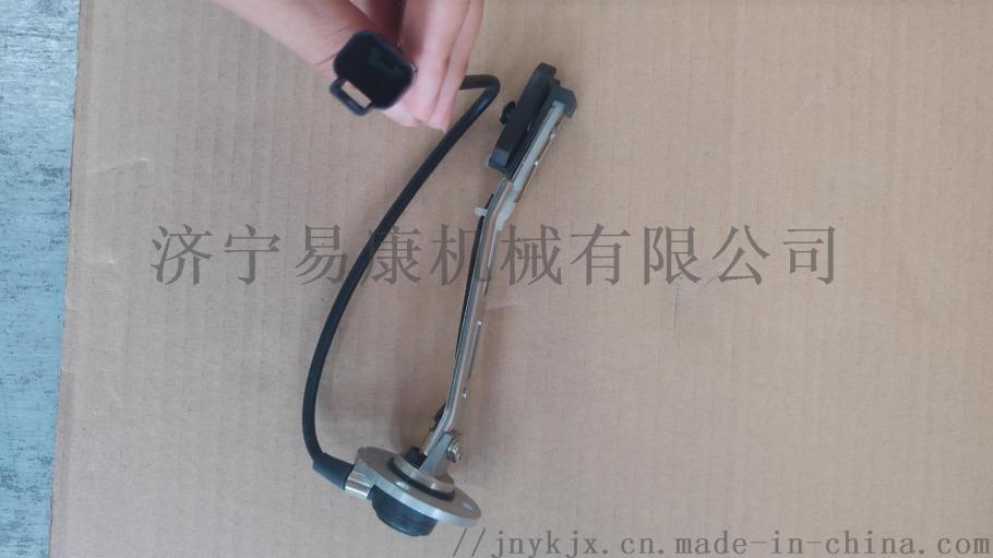 油位传感器 (1).jpg