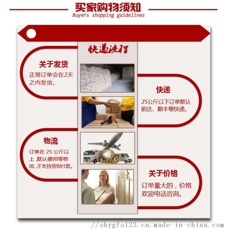 中空吹塑EVA 40W 抗化学性 粘接剂原料99755735