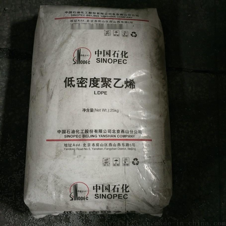 涂层应用LDPE燕山石化1C7A涂覆编织袋 牛皮纸822226235