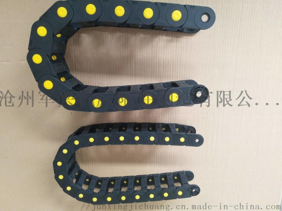 加工中心用塑料拖链 钢铝拖链 高温环境用的穿线拖链816479012
