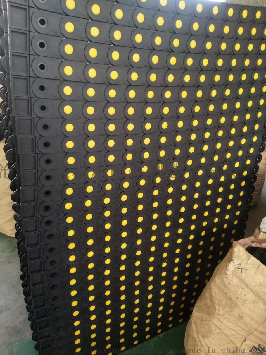 纸箱机械用全封闭式25*60塑料拖链 质保一年816386262