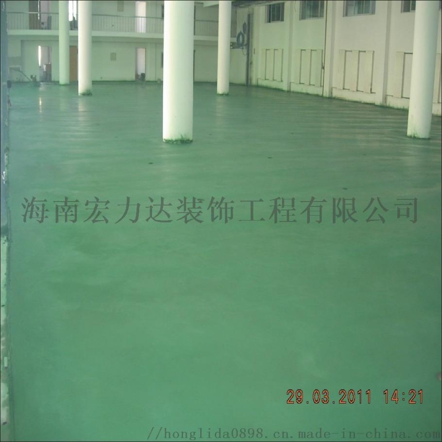 綠色金剛砂.jpg