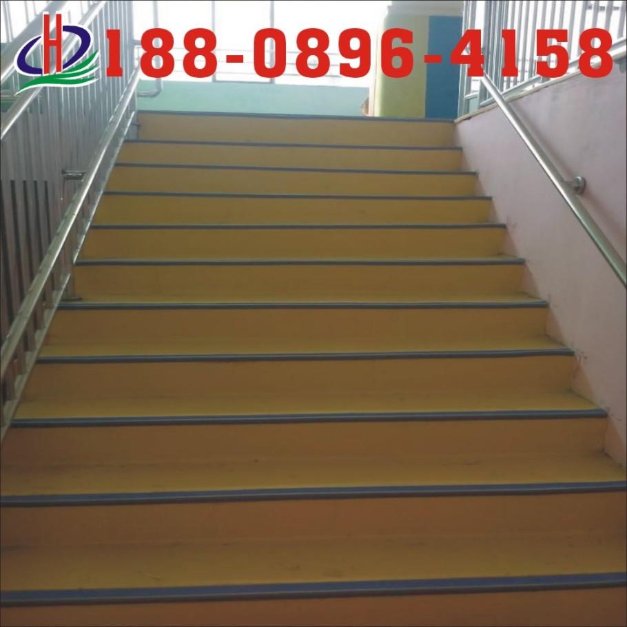 PVC樓梯.jpg