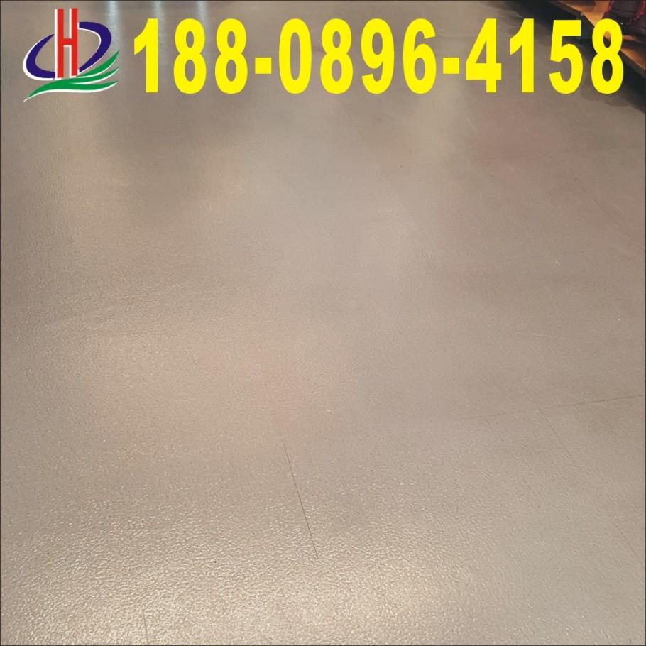 海南PVC地板.jpg