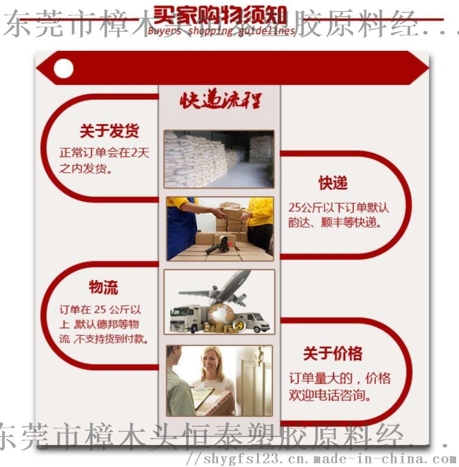 抗氧化性 EVA法國阿科瑪33-45 高柔韌性99730012