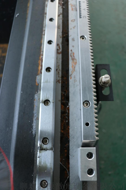 3015型不锈钢镀锌板光纤切割激光切割机金属71791142
