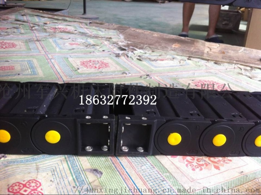 光纖鐳射切割機全封閉尼龍拖鏈 防焊渣 線纜防護拖鏈101520632