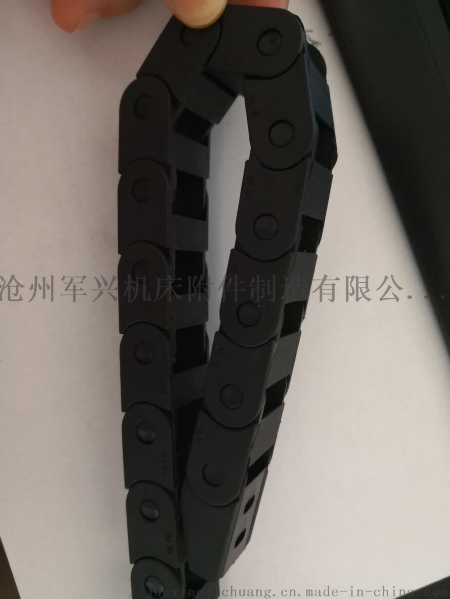 注塑機用塑料拖鏈 耐磨 耐高溫 可在室外使用的拖鏈817700872