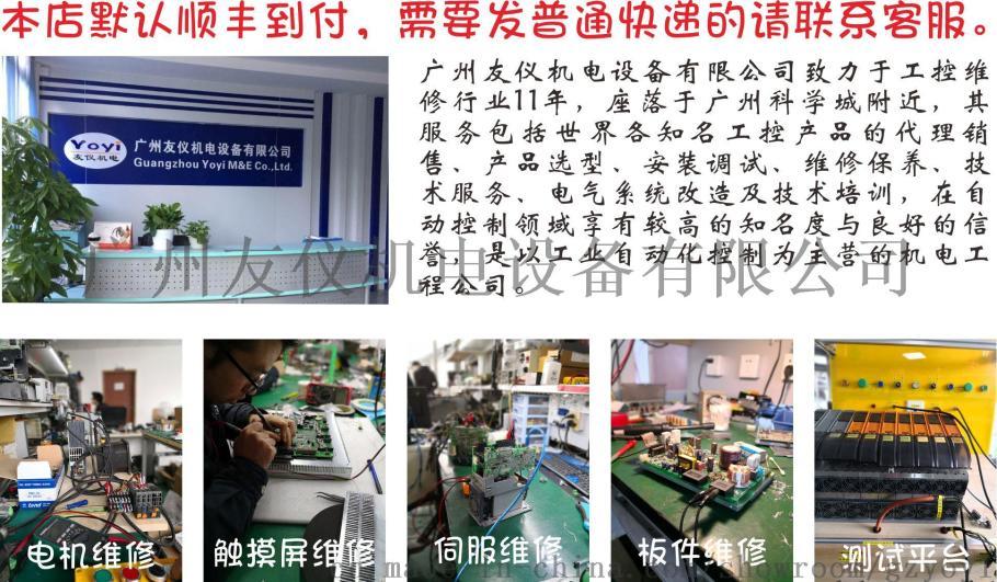 安川JANCD-NIO01机器人伺服维修59649545