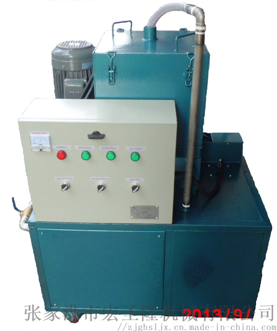 高精度离心式手动除渣滤油机821039125