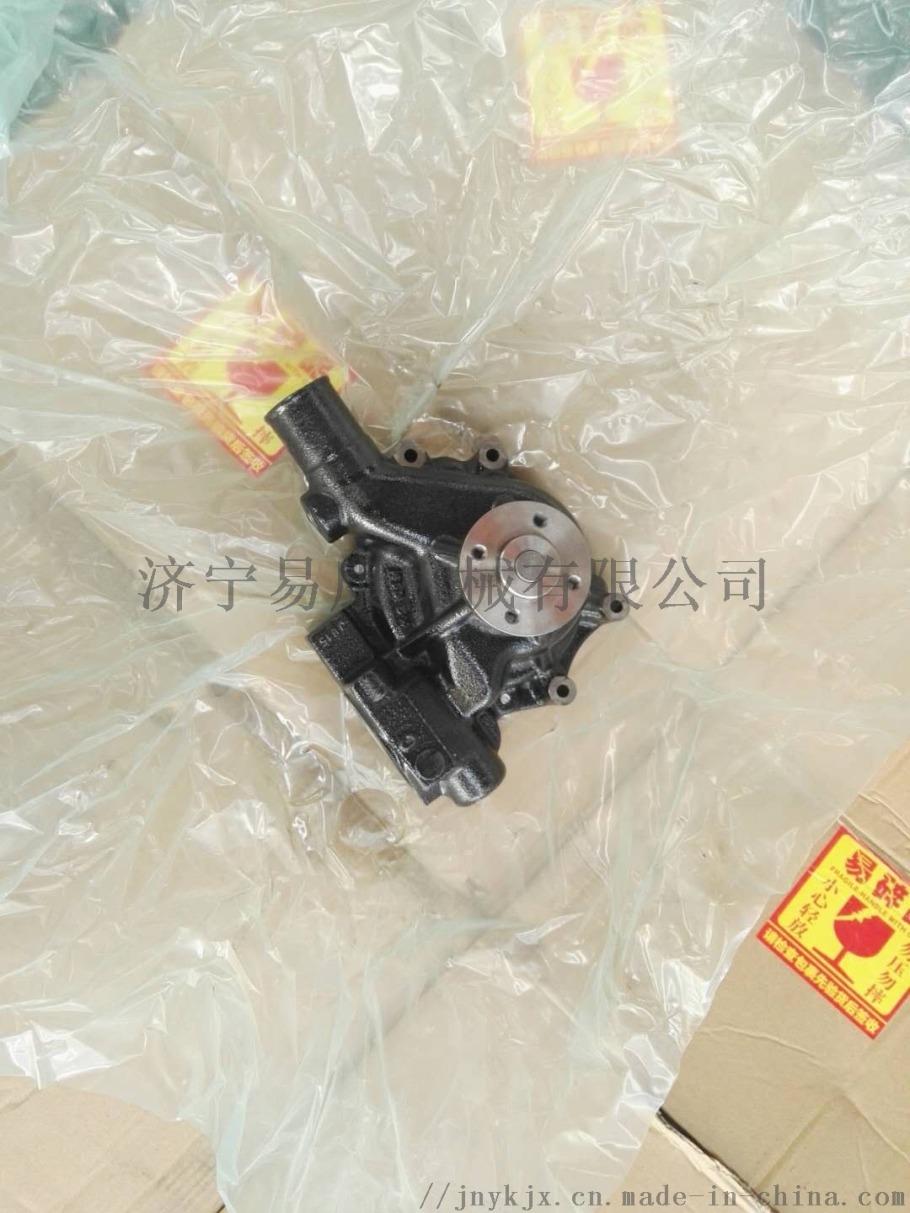 B3.3水泵 (5).jpg