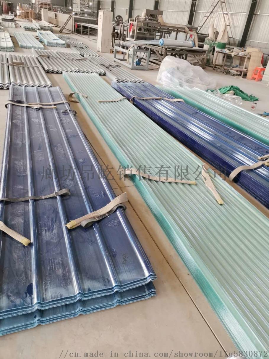 采光板透明板阳光板玻璃钢亮瓦阳台794272382