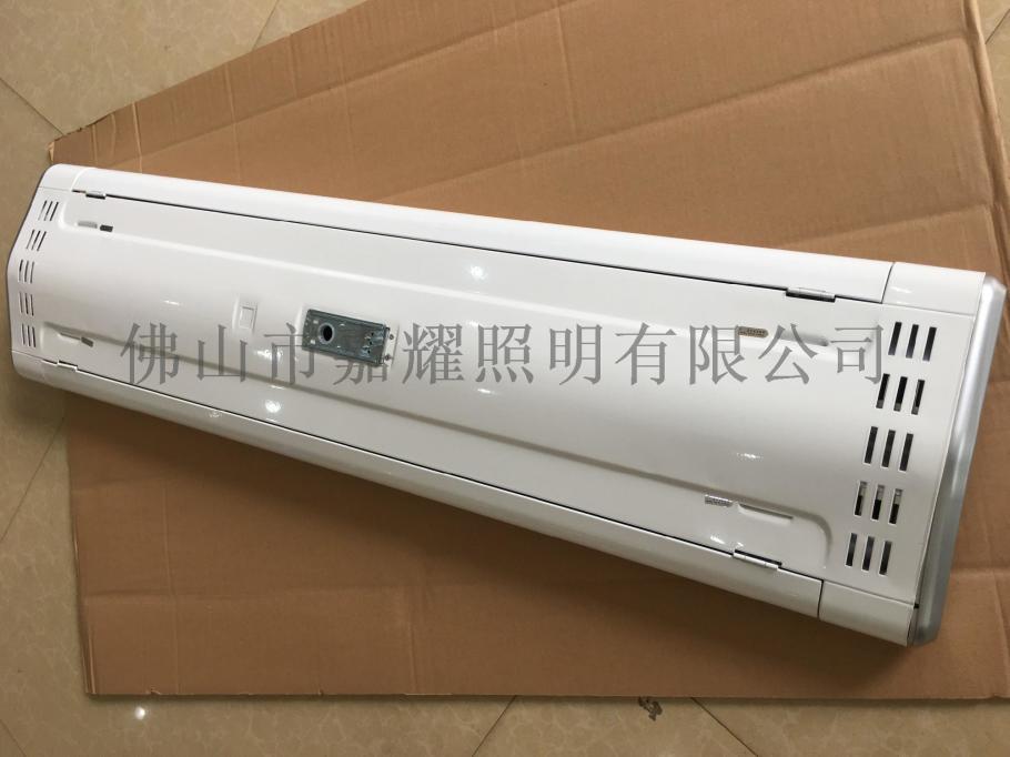 飛利浦TPS550十六.jpg