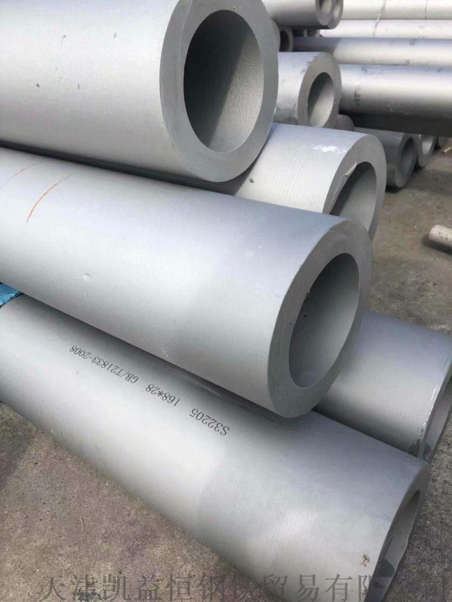2205不鏽鋼冷拔管 2205不鏽鋼工業管廠825429015
