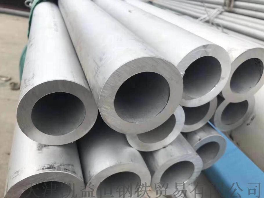 TP316L不鏽鋼流體管 不鏽鋼無縫管廠家825072985
