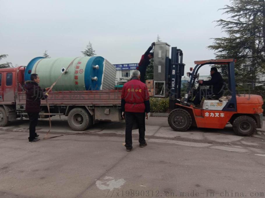 地埋式一体化预制泵站 原理和结构示意图98794545