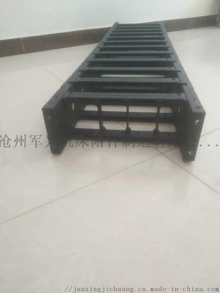 安徽钻机用80*200塑料拖链 加大加厚 尼龙拖链819725302