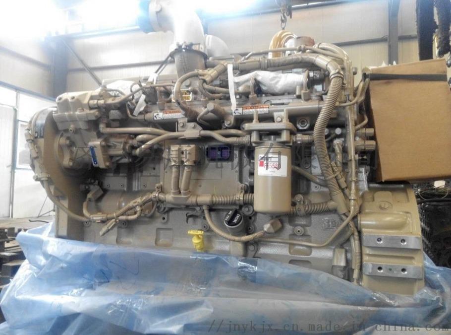 康明斯QSL9.3 國三發動機 柳工6噸裝載機57522682