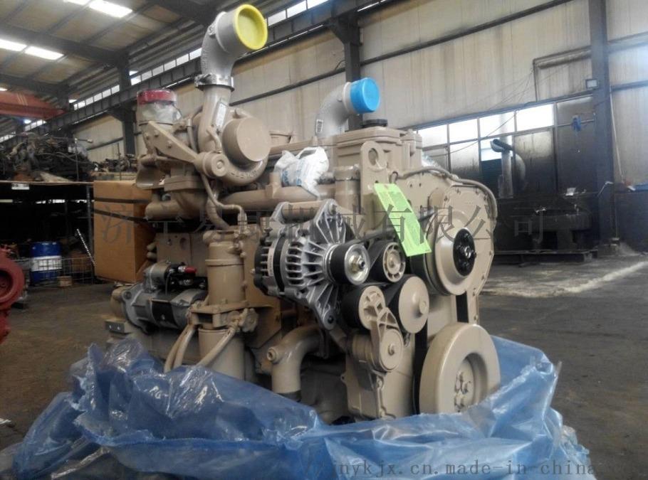 康明斯QSL9.3 國三發動機 柳工6噸裝載機57522702