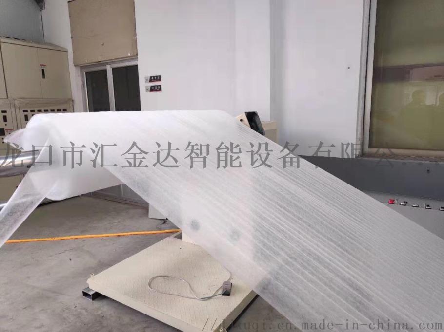 汇欣达全国  105型珍珠棉发泡布设备820018262