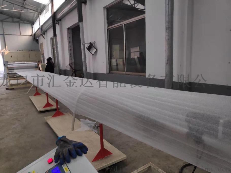 120珍珠棉发泡布生产线 来电汇欣达820018172