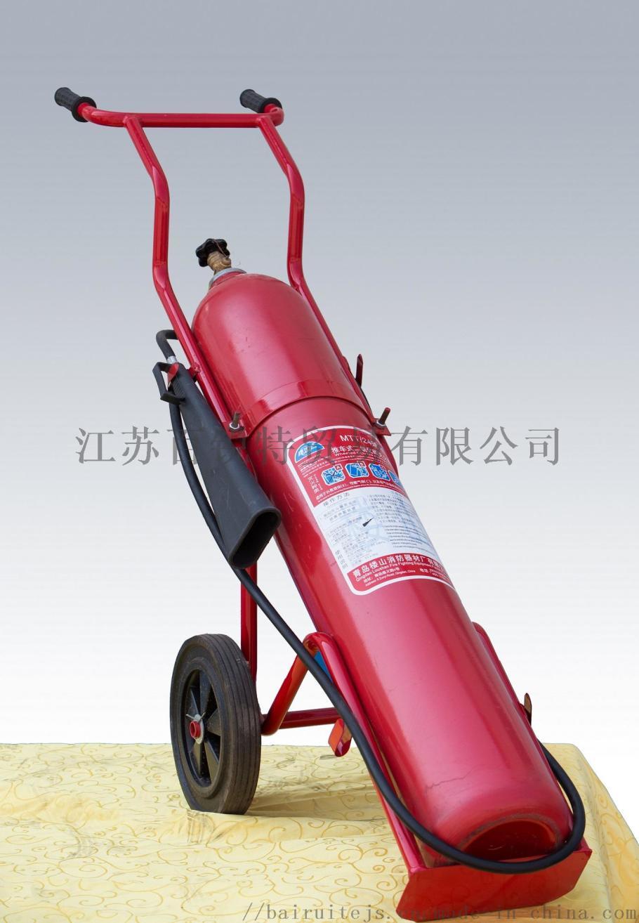 MTT24二氧化碳灭火器.jpg