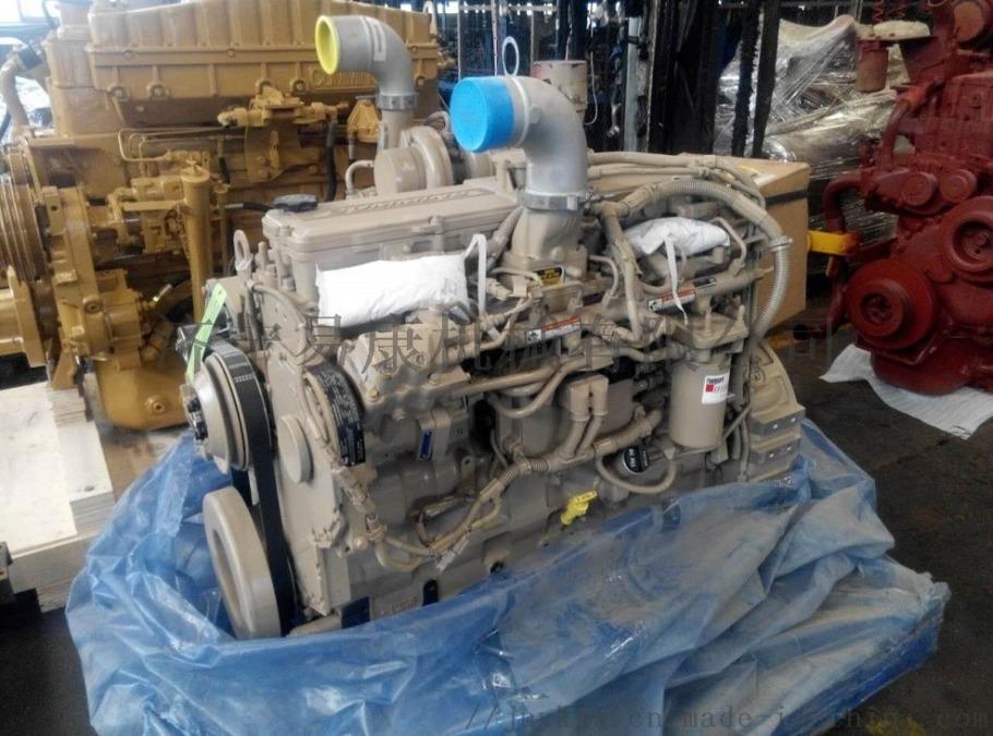 康明斯QSL9.3|国三发动机|柳工6吨装载机57522712