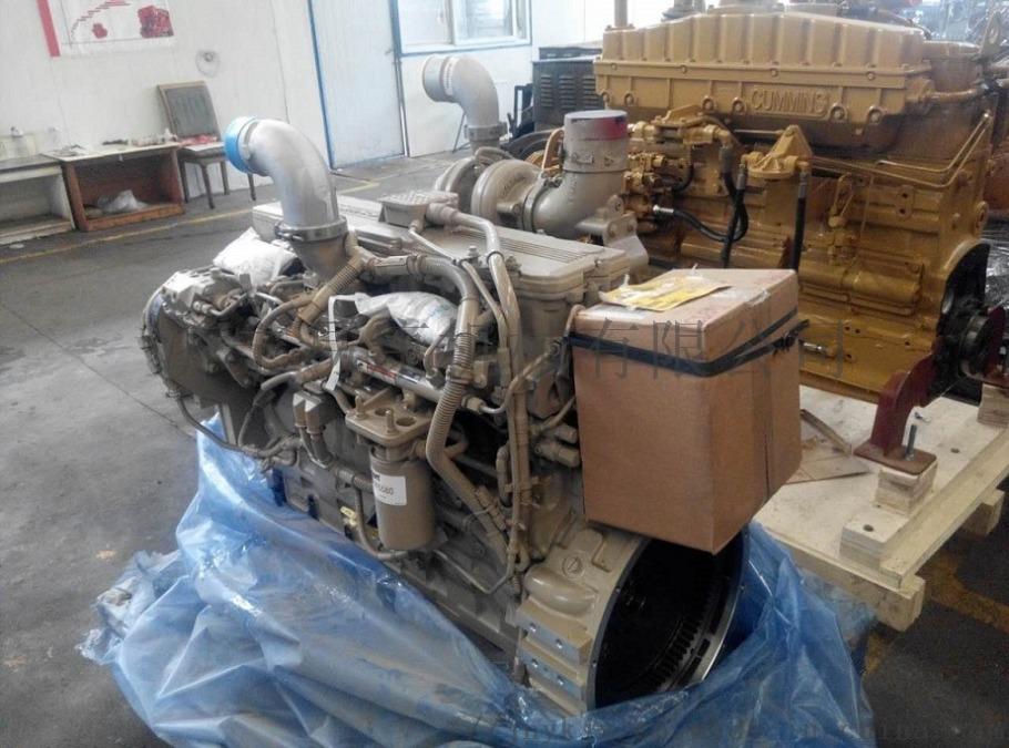 康明斯QSL9.3|国三发动机|柳工6吨装载机761061442