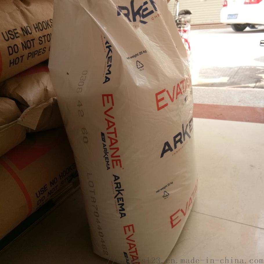 现货供应EVA 法国阿科玛42 60 粘合剂EVA826769965