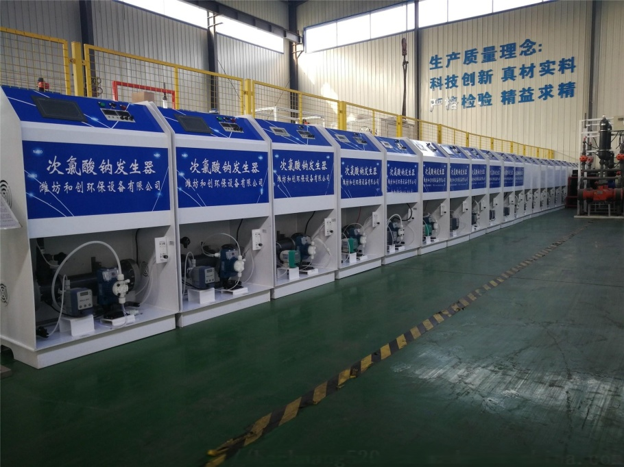 自來水廠消毒設備/高效次氯酸鈉發生器91738065