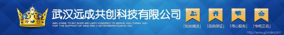 日化香精对甲氧基苯甲醛(茴香醛)原料武汉厂家40066165