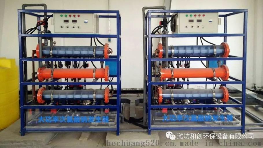 電解法次氯酸鈉發生器/水廠消毒裝置810126875