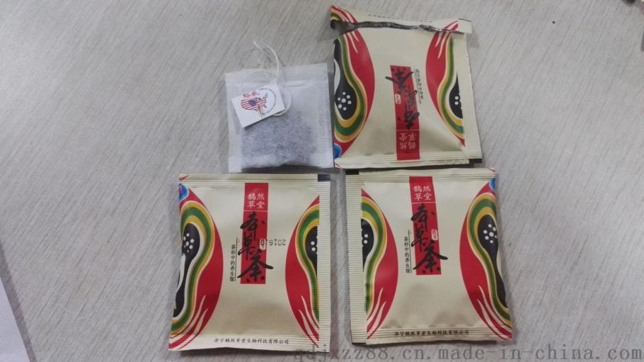 茉莉花茶包装机、代用茶挂线挂标包装机57508235