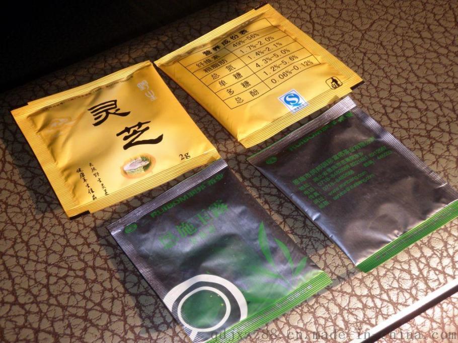 全自动碎茶包装机 内外袋茶叶包装机 芦荟茶小袋包装机752754015