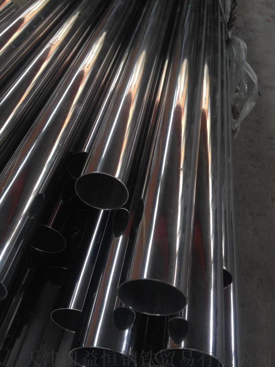 TP321不锈钢焊管厂 S32168不锈钢焊管报价830692155