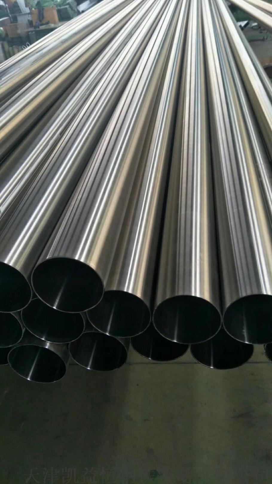 TP321不锈钢焊管厂 S32168不锈钢焊管报价830692165