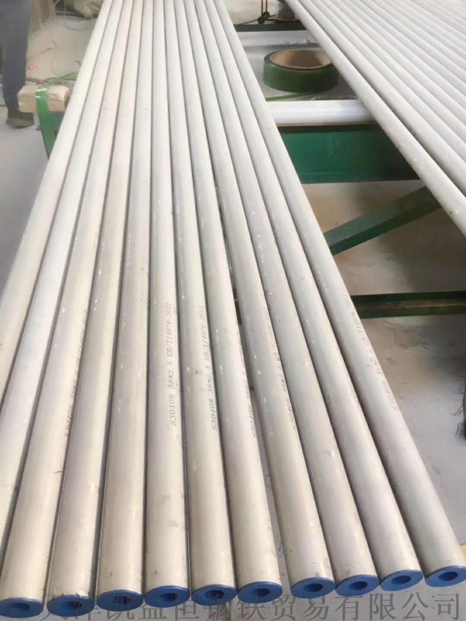 TP316L美标不锈钢管 TP316L无缝钢管厂831396115