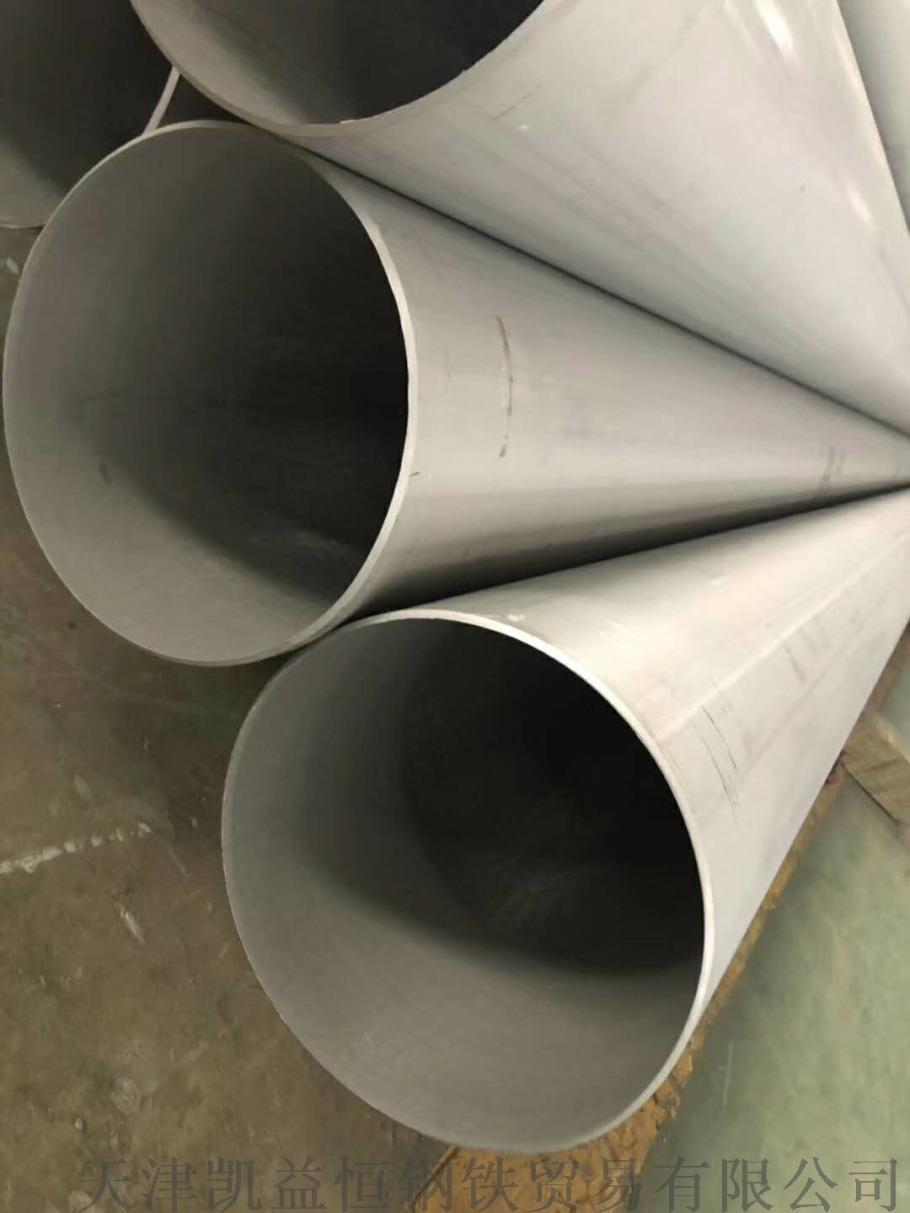 TP316L美标不锈钢管 TP316L无缝钢管厂104998525