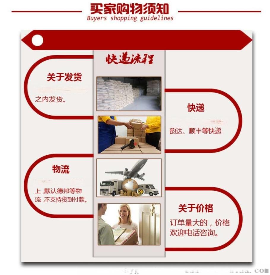 注塑级塑料花LDPE PE-M1850A 高溶指涂覆级PE100991345