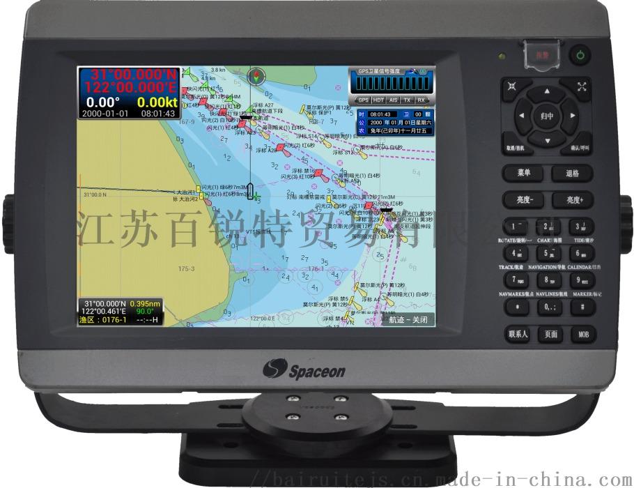 成都天奥 8寸 10寸 AIS 船舶自动识别系统 SPAT-1000B.gif