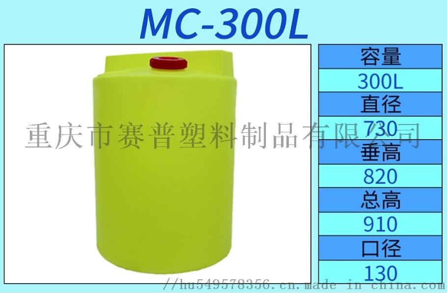MC-300L.jpg