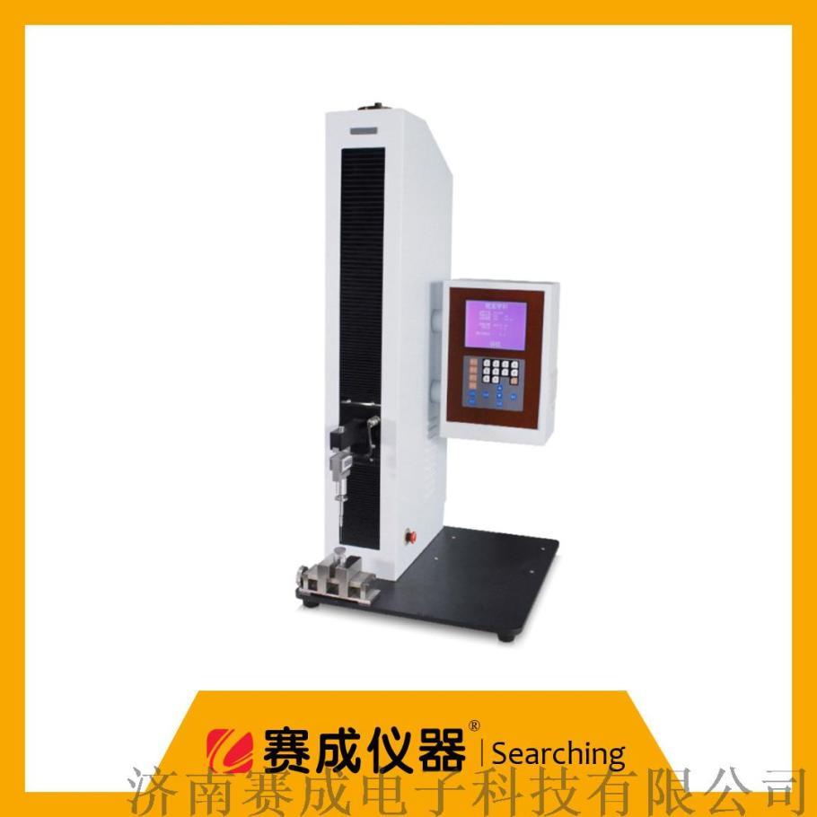 MED-02医药包材检测仪器.jpg