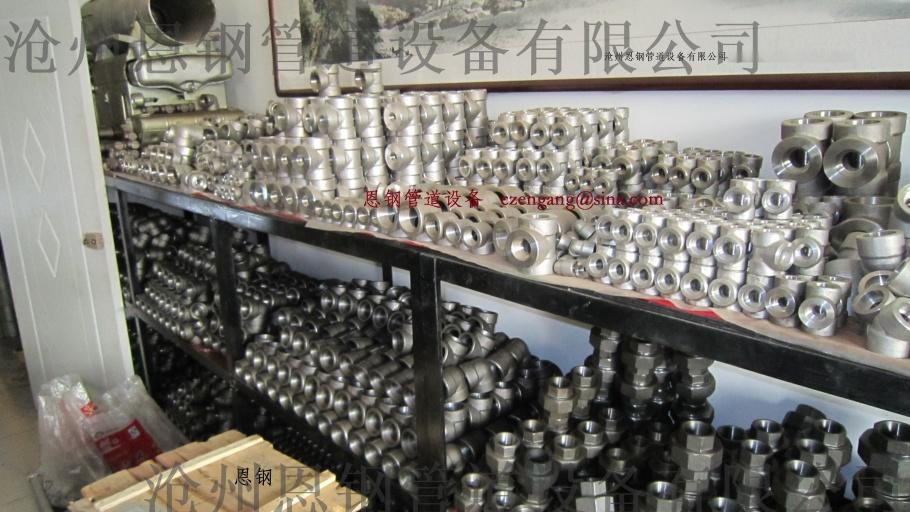 MSS SP97标准对焊支管台96763625