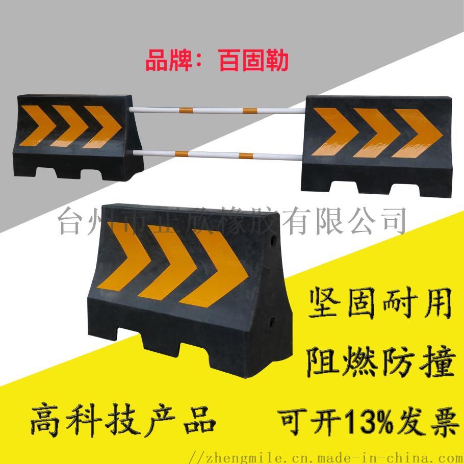 水泥隔离墩  橡胶护栏 道路隔离墩824747212