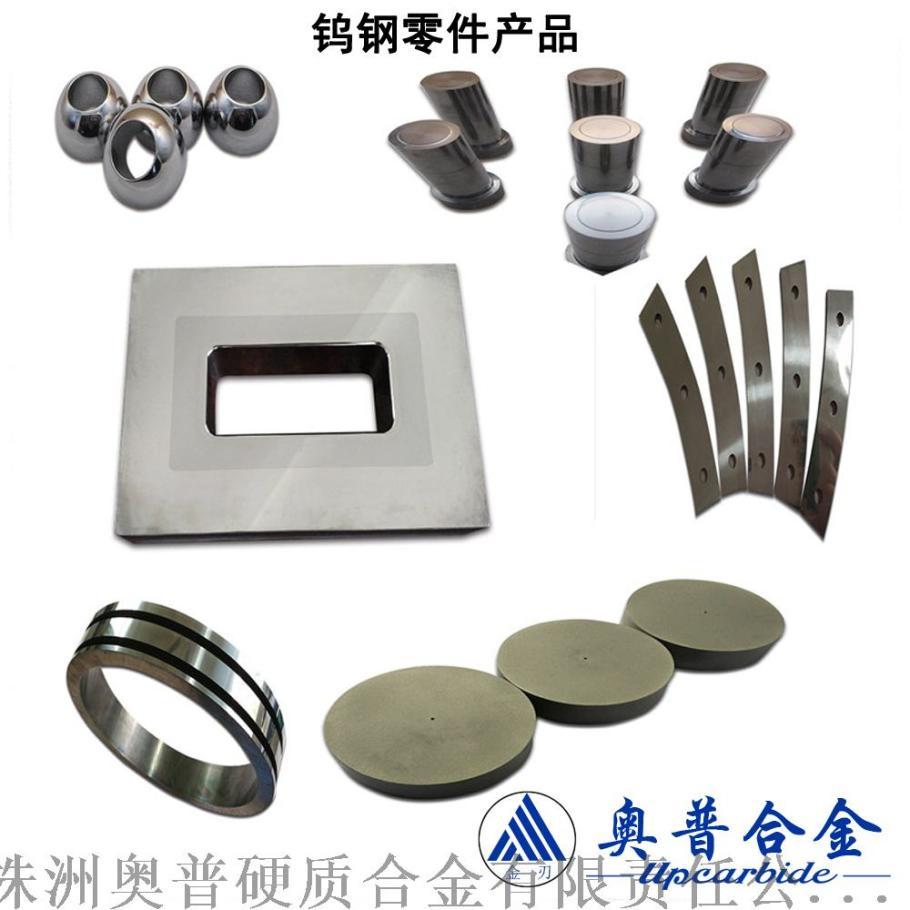 钨钢耐磨喷嘴 3D打印机ED3机型耐磨钨钢喷嘴105612615