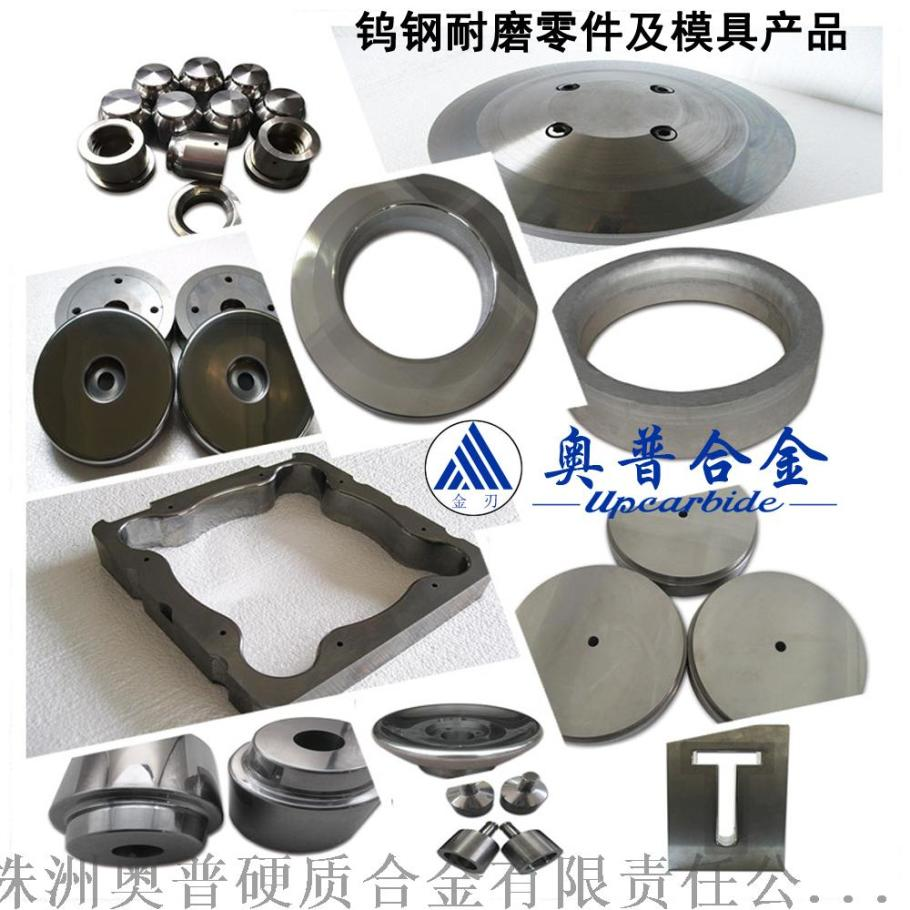 钨钢耐磨喷嘴 3D打印机ED3机型耐磨钨钢喷嘴105612595