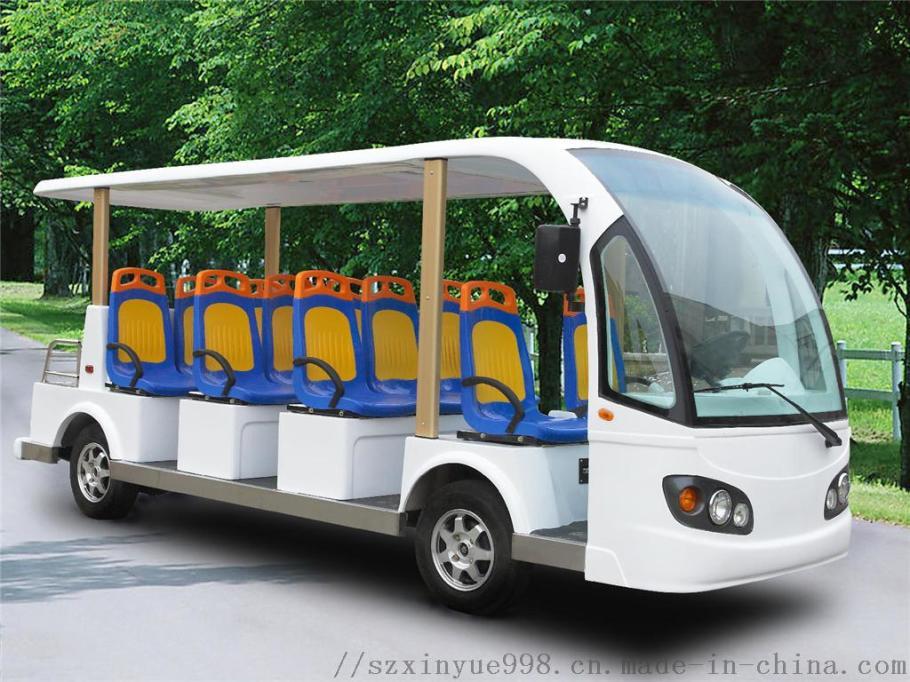 11座观光车1PS2.jpg