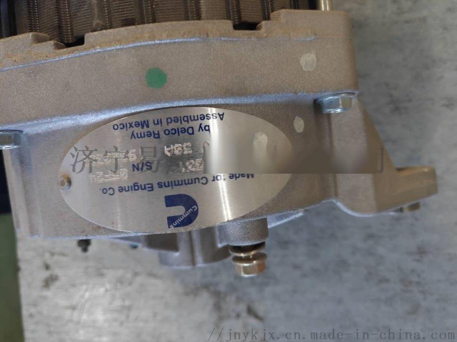 康明斯NT855发电机3935531 (2).jpg